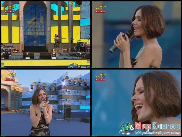 Эрика - С Первого Взгляда (Live, 2012)