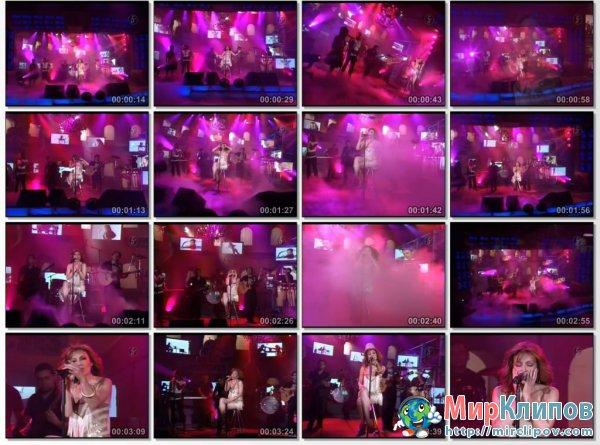 Thalia - Olvidame (Live)