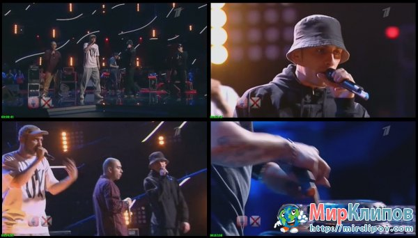 Смоки Мо - На Работу (Live, Красная Звезда, 2012)