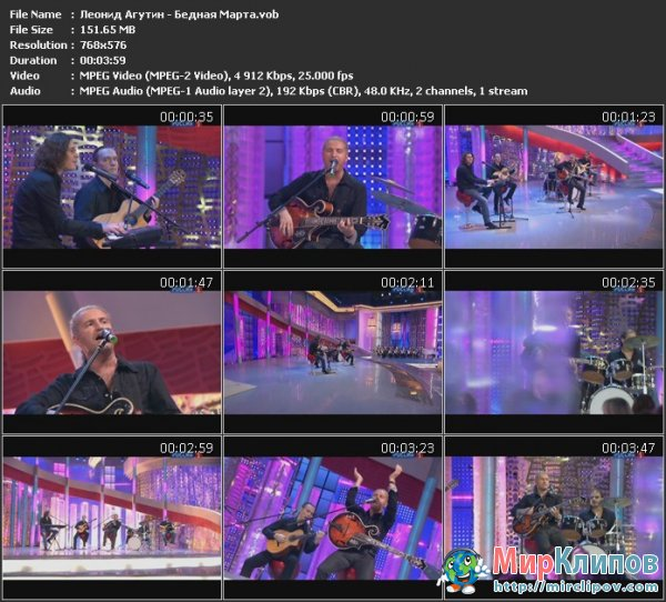 Леонид Агутин - Бедная Марта (Live, Субботний Вечер)