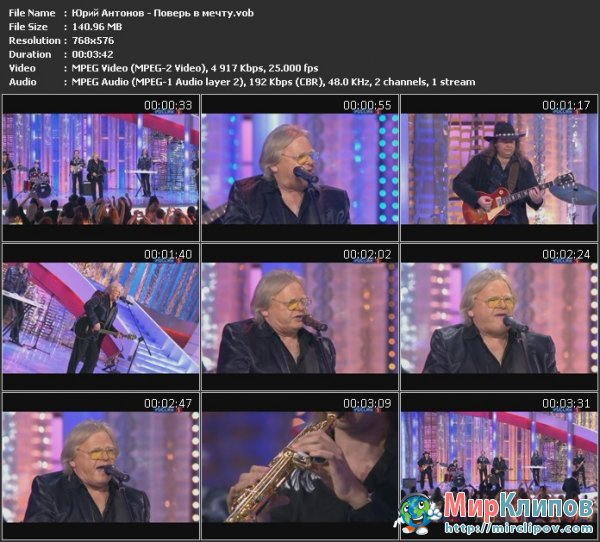 Юрий Антонов - Поверь В Мечту (Live, Субботний Вечер)