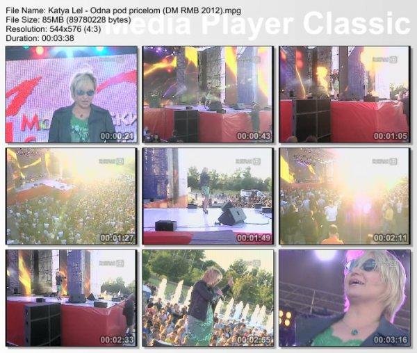 Катя Лель - Одна Под Прицелом (Live, День Молодежи, 2012)