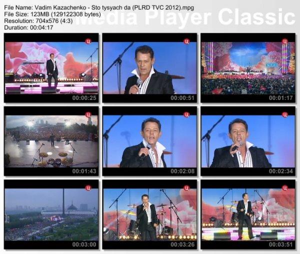 Вадим Казаченко - Сто Тысяч Да (Live, Песни Лета От Радио Дача, 2012)