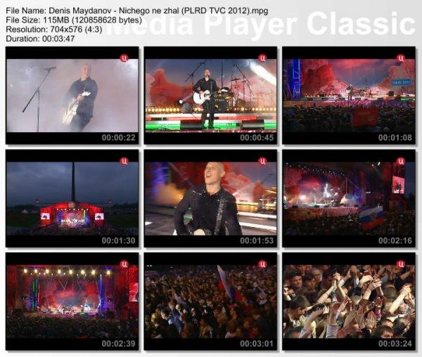 Денис Майданов - Ничего Не Жаль (Live, Песни Лета От Радио Дача, 2012)