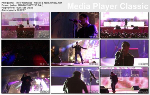 Тимур Родригез - Я Верю В Твою Любовь (Live, 2012)