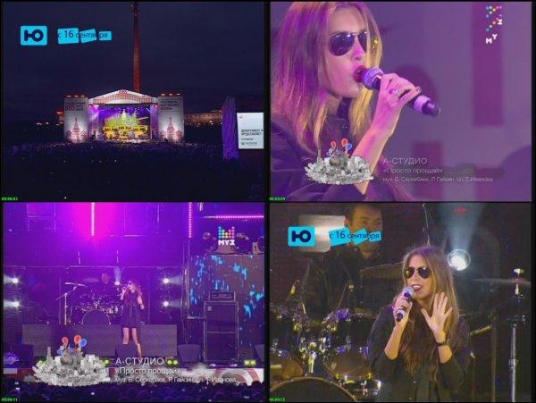 А-Студио - Просто Прощай (Live, Дискотека Муза, 2012)