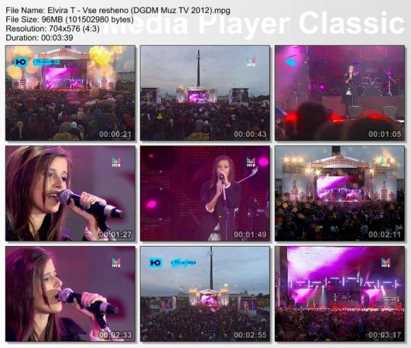 Elvira T - Всё Решено (Live, Москва, День Города, 2012)