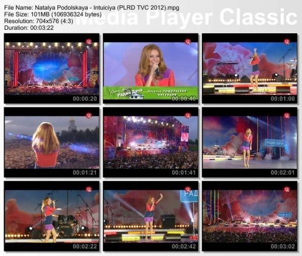 Наталья Подольская - Интуиция (Live, Песни Лета От Радио Дача, 2012)
