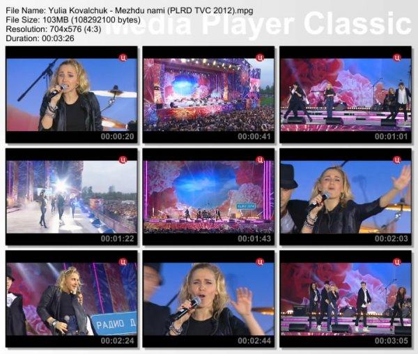 Юлия Ковальчук - Между Нами (Live, Песни Лета От Радио Дача, 2012)