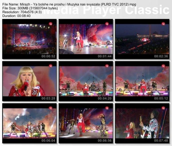 Мираж - Я Больше Не Прошу и Музыка Нас Связала (Live, Песни Лета От Радио Дача, 2012)