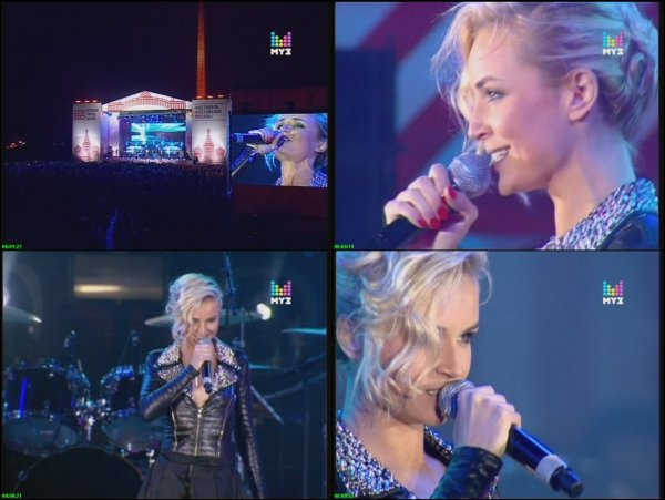 Полина Гагарина - Нет (Live, Дискотека МУЗа, 2012)