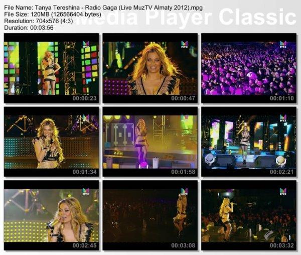 Таня Терешина - Радио Гага (Live, Премия Муз-Тв. Продолжение. Алматы, 2012)