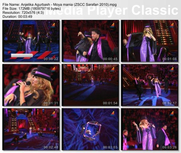Анжелика Агурбаш - Моя Мания (Live, Звездное Шоу В Цирке На Цветном, 2010)