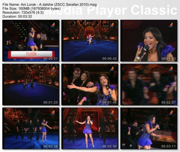 Ани Лорак - А Дальше (Live, Звездное Шоу В Цирке На Цветном, 2010)