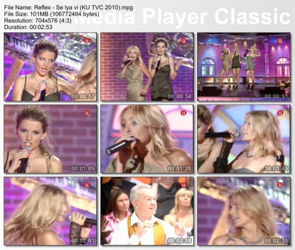 Рефлекс - Се Ля Ви (Live, Клуб Юмора, 2010)