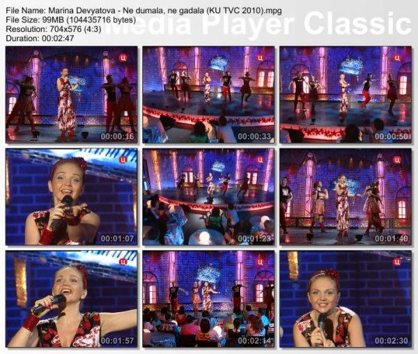 Марина Девятова - Не Думала, Не Гадала (Live, Клуб Юмора, 2010)
