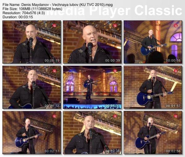 Денис Майданов - Вечная Любовь (Live, Клуб Юмора, 2010)