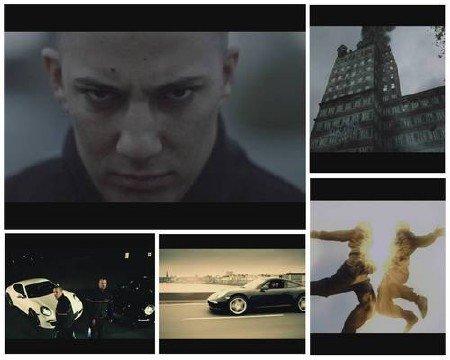 Kollegah Feat. Farid Bang - Dynamit