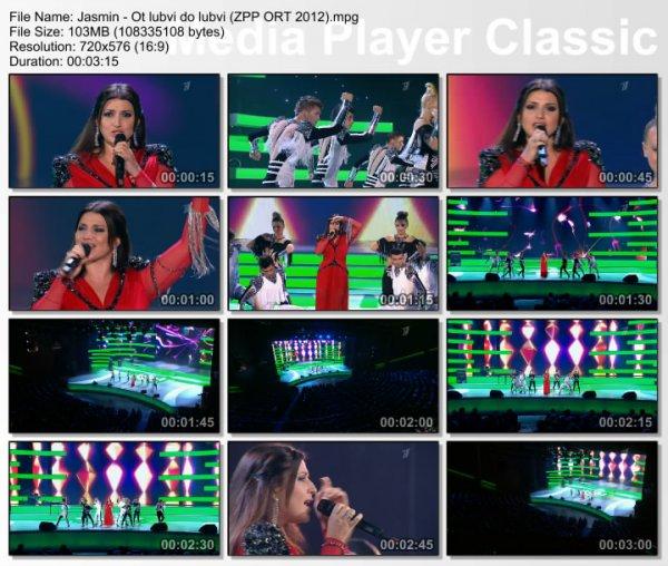 Жасмин - От Любви До Любви (Live, Звёзды Против Пиратства, 2012)