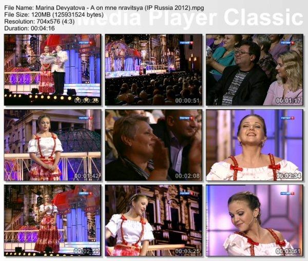 Марина Девятова - А Он Мне Нравится (Live, Измайловский Парк, 2012)