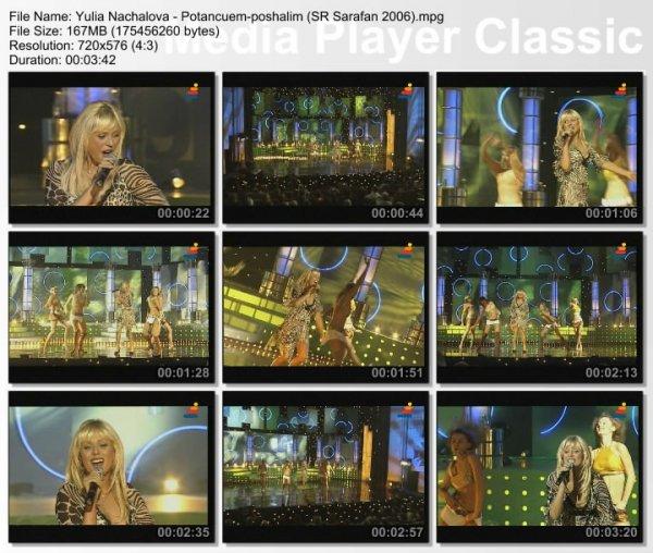 Юлия Началова - Потанцуем - Пошалим (Live, Смеяться Разрешается, 2006)