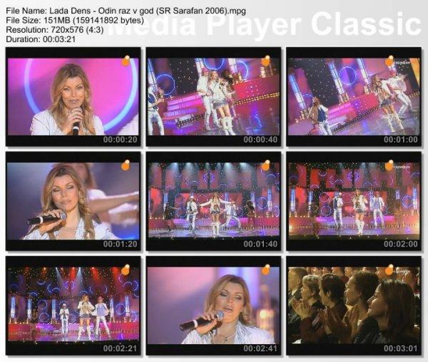 Лада Дэнс - Один Раз В Год (Live, Смеяться Разрешается, 2006)