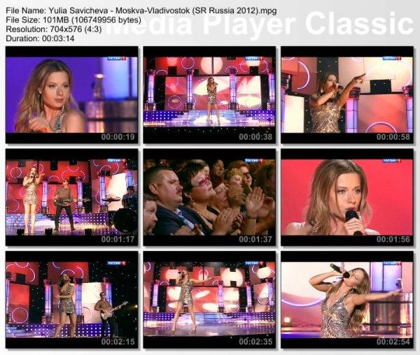 Юлия Савичева - Москва-Владивосток (Live, Смеяться Разрешается, 2012)