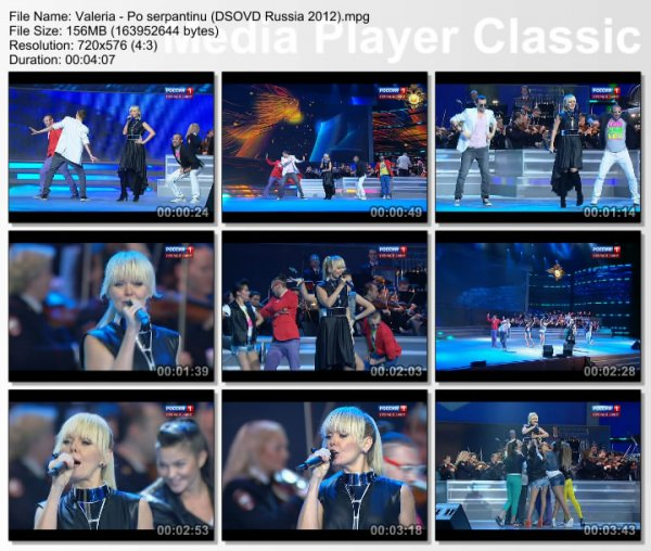 Валерия - По Серпантину (Live, День Сотрудника ОВД, 2012)