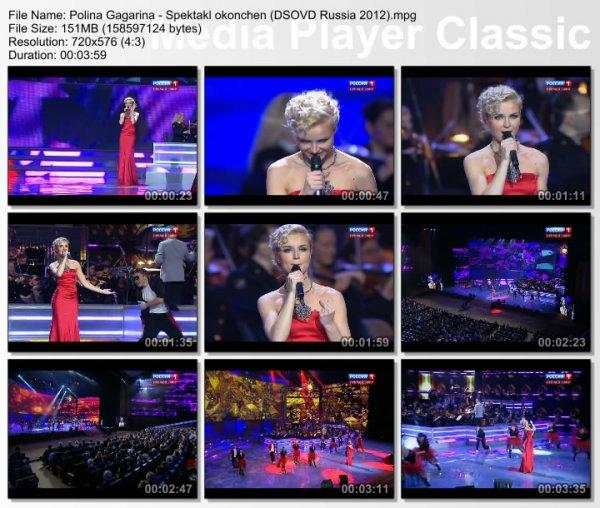 Полина Гагарина - Спектакль Окончен (Live, День Сотрудника ОВД, 2012)
