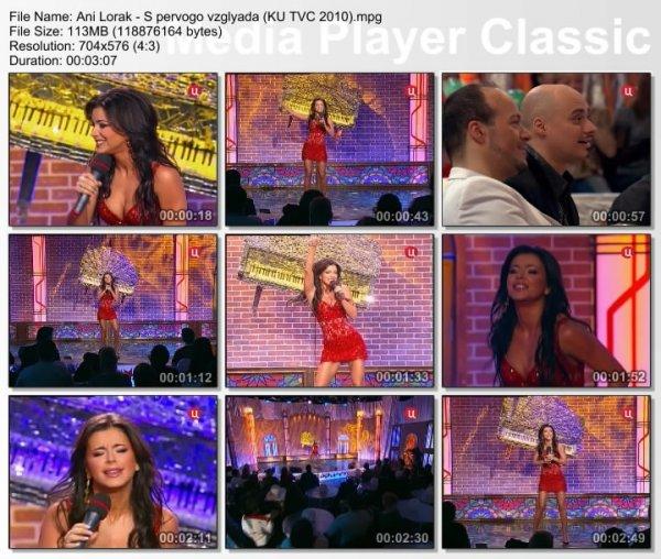 Ани Лорак - С Первого Взгляда (Live, Клуб Юмора, 2010)