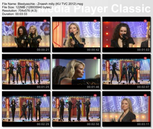 Блестящие - Знаешь, Милый (Live, Клуб Юмора, 2012)