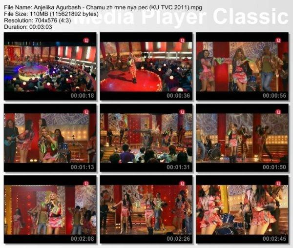 Анжелика Агурбаш - Чаму Ж Мне Ня Пець (Live, Клуб Юмора, 2011)