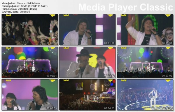 Нэнси - Чистый Лист  (Live, Супердискотека 90-х, 2012)
