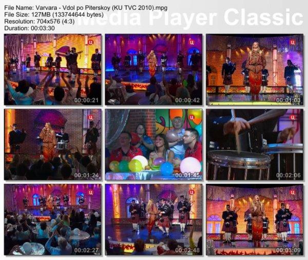 Варвара - Вдоль По Питерской (Live, Клуб Юмора, 2010)