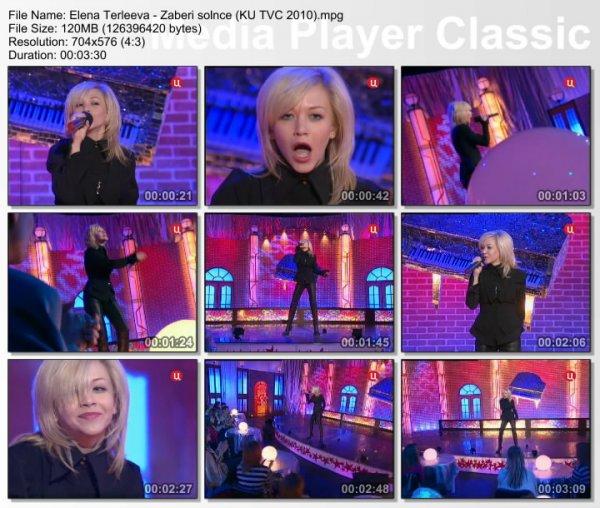 Елена Терлеева - Забери Солнце (Live, Клуб Юмора, 2010)