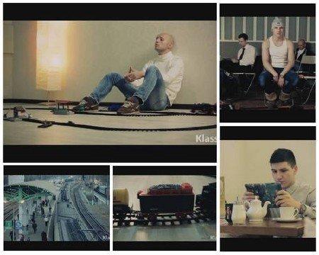MariK J Feat. Govor & Alex Nebo - Одинокий Мотив