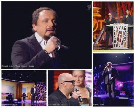 Стас Михайлов - Я Ждал (Live, Золотой Граммофон, 2012)