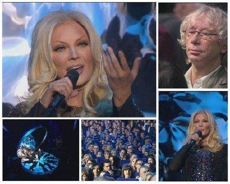 Таисия Повалий - Верю Тебе (Live, Золотой Граммофон, 2012)
