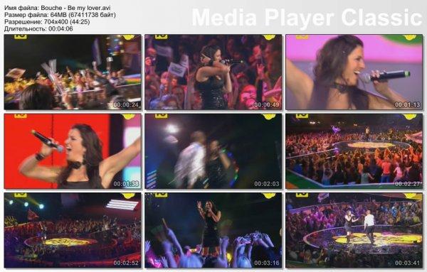Le Bouche - Be My Lover (Live, Супердискотека 90-х, 2012)