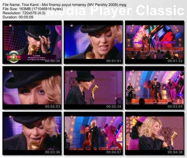 Тина Кароль - Мои Финансы Поют Романсы (Live, Место Встречи, 2009)