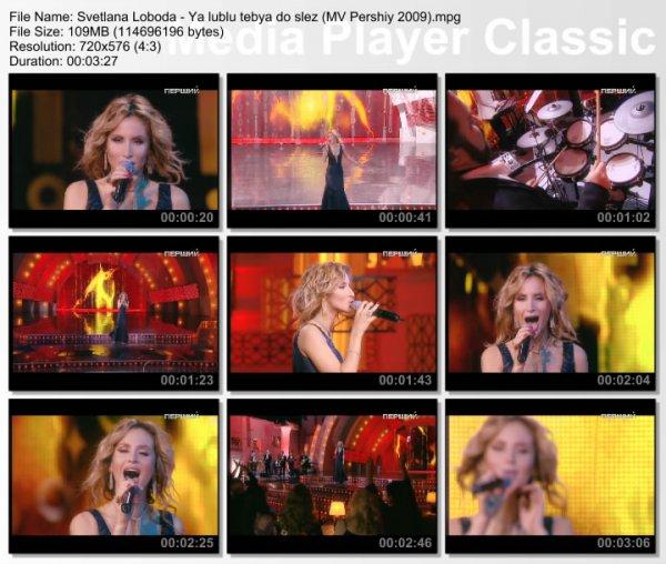 Светлана Лобода - Я Люблю Тебя До Слез (Live, Место Встречи, 2009)