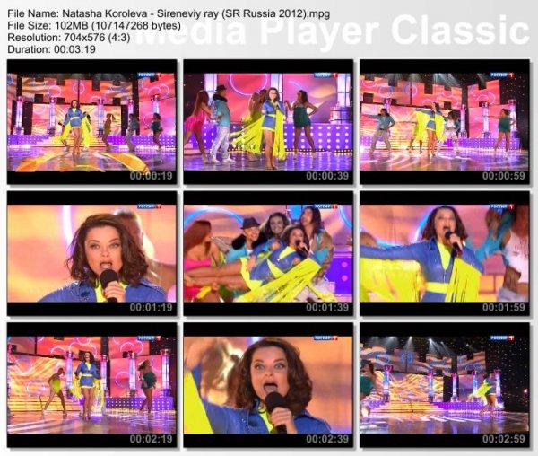 Наташа Королева - Сиреневый Рай (Live, Смеяться Разрешается, 2012)