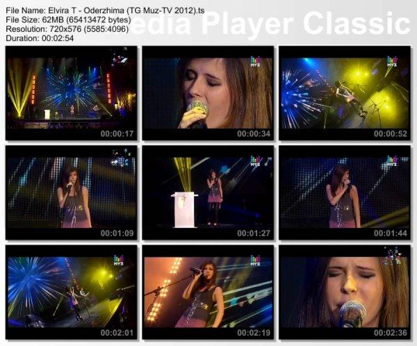Elvira T - Одержима (Live, Товар Года, 2012)