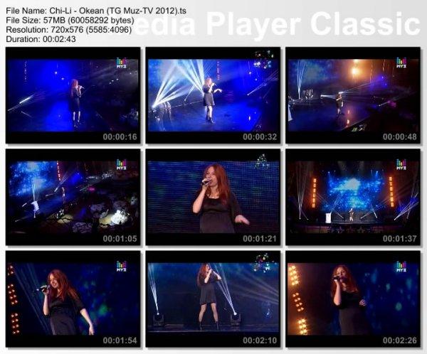 Чи-Ли - Океан (Live, Товар Года, 2012)