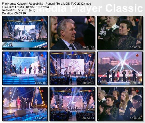 Иосиф Кобзон и Республика - Попурри (Live, 80-Лет Московский Городской Суд, 2012)