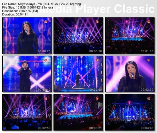 Лолита - Я (Live, 80-Лет Московский Городской Суд, 2012)