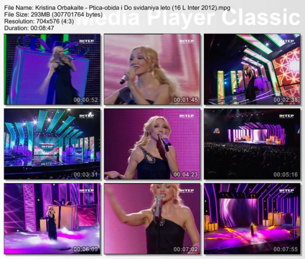 Кристина Орбакайте - Птица-Обида и До Свидания, Лето (Live, 16-летие Канала Интер, 2012)