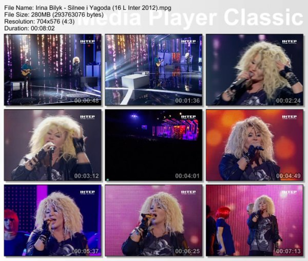 Ирина Билык - Сильнее и Ягода (Live, 16-летие Канала Интер, 2012)