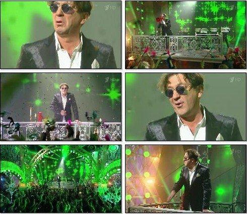 Григорий Лепс - Буль-буль (Live, Новогодняя Ночь, 2013)