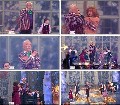 Борис Моисеев - Шаг Вперед И Два Назад (Live, Новогодняя Ночь, 2013)